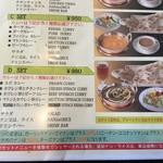 マウント エベレスト レストラン -
