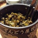 ラー麺 ずんどう屋 - 特選高菜