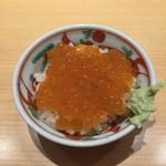 鮨 ミ雲 - いくら味噌漬け