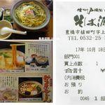 そば源 - そば源(愛知県豊橋市)食彩品館.jp撮影