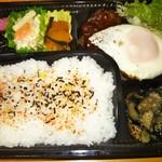 おふくろ弁当 - 料理写真:日替ランチ540円