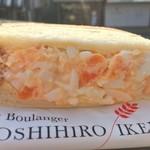 ヨシヒロ イケダ - タマゴサンド(¥183)