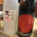 葉隠亭 - 天吹酒造の日本酒と焼酎を飲み比べ