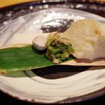心根 - 海老芋の揚げもの