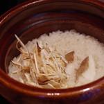 心根 - 鯛めし、岡山産松茸