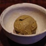 心根 - 焙じ茶のアイスクリーム