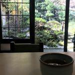 みのわ - 中庭がありました。
