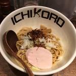 Torisobajiyuubanichikoro - 鶏塩まぜそば@790円
