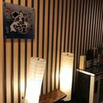 個室居酒屋 北海道漁港 なまら屋 -