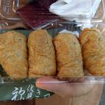 祢ざめ家 - いなり寿司4個600円
