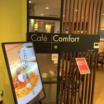 UCC Cafe Comfort -