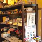 半六サロンしゅまん - 小物類も売っていた。ボランティア(NPO法人)で運営しているようだ。