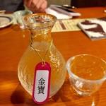 壱献 - 金寳純米酒