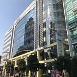 ファンファン - 新大阪駅から北西に300m イーグルボウル3階にある中華料理店です