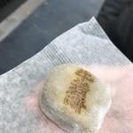 多聞堂 - 料理写真: