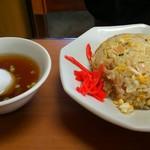 やまと食堂 - 料理写真:チャーハン(550円)