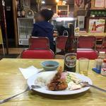 中華料理 しまむら - 街中華でナイフとフォーク