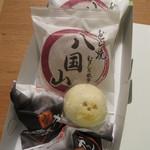 菓子処あかぎ - 料理写真: