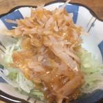 75937071 - 梅水晶¥280(税別)。                         サメの軟骨の梅肉和え。箸休めに良いね!