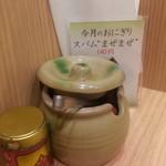 信州屋 - 卓上には七味と壺に入ったカリカリ梅