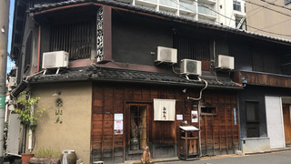 土山人 北浜店