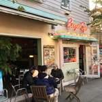 ブギーカフェ -