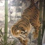 75940526 - なんとも勇壮な虎画