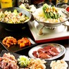 宴 - 料理写真:鶏焼肉ともつ鍋