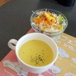 75943372 - スープとサラダが付きます