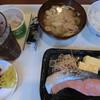 ガーデンテラス - 料理写真:和定食A920円