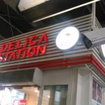 デリカステーション -