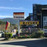 Grimm -