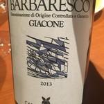 ロブスター&ワイン クスクス - Cascina Alberta Barbaresco Giacone