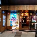 東京じゃんがら - 秋葉原駅の改札内