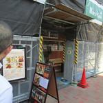 MaruKama - 外観は工事中風