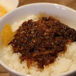髭鬚張魯肉飯 - 魯肉飯