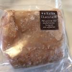 洋菓子工房 ケーキ屋 shimizu - クレープ チョコ