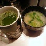 魚がし日本一 - お茶。味噌汁。