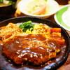 キッチンブラウン - 料理写真:ブラウンハンバーグ (¥850)