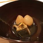 鮨 千陽 - 鮑と大根