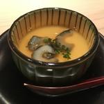 鮨 千陽 - 茶ぶりの海鼠の茶碗蒸し