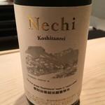 鮨 千陽 - Nechi端麗辛口