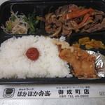 ほかほか弁当 - 料理写真:焼肉弁当+唐揚げ1個 594円+54円