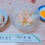 久内釜めし店 - 料理写真: