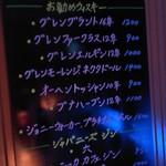 Bar アルカンシエル -