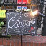 Concert - 看板です。