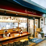 おむすび きゅうさん - 町田レンガ通りにあり。内にも外にも席はあります。