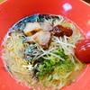 楽 - 料理写真:熊野赤べこらーめん
