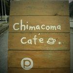 チマコマカフェ -