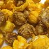 ククルザ ポップコーン - 料理写真:キャラメル&チェダーチーズ